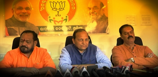 PM Modi To Attend BJP's National Executive Meet In Odisha On April 15, 16