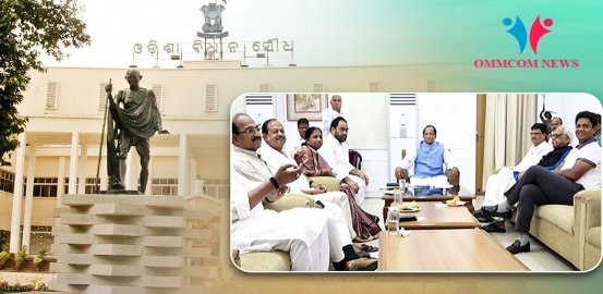 Odisha Assembly Budget Session From Tomorrow, All-Party Meet Assures Smooth Conduct Of House