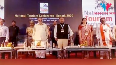 Photo of Odisha Guv Inaugurates National Tourism Conference