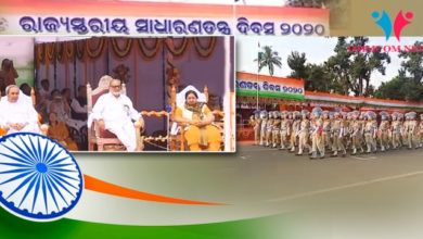 Photo of 71st Republic Day Celebrated Amidst Pomp & Gaiety In Bhubaneswar