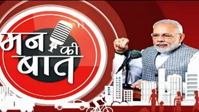 Photo of I Am Obliged And Thank PM, Says Philanthropist Beggar