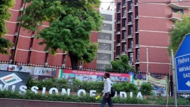 Photo of No State-Specific Schemes To Be Announced In Budget: EC