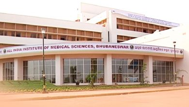 Photo of Testing Underway For Contacts AIIMS-Bhubaneswar Doctors Who Tested COVID-19 Positive