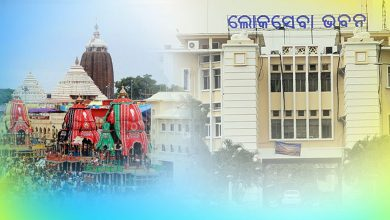 Photo of Odisha Cabinet Decides To Abide By Supreme Court Order On Rath Yatra