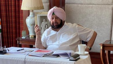 Photo of Punjab CM Takes Exception To Summon Top Officials By Governor
