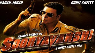 Photo of 'Sooryavanshi' Release Preponed To March 24