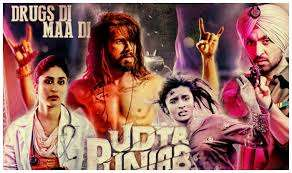 "Photo of ""Udta Punjab"" broil"
