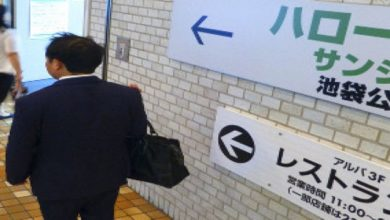 Photo of Japan Unemployment Drops To Lowest In 26 Yrs