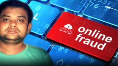 Photo of Main Accused Of Rs 25 lakh Online Fraud Nabbed