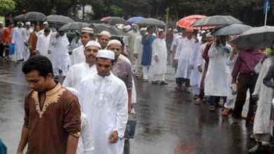 Photo of Rains To Welcome Eid This Year