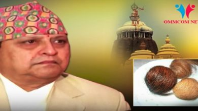Photo of Nepal King Refuses To Provide 'Kasturi' To Shri Jagannath Temple