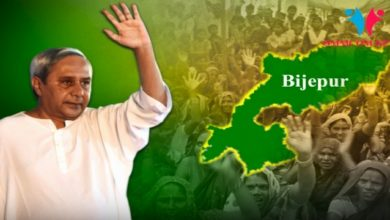 Photo of BJD Views CM's Bijepur Campaign As Game Changer