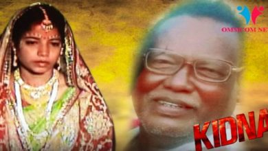 Photo of Estranged Husband Accuses Wife Of Kidnapping Father From Bhubaneswar