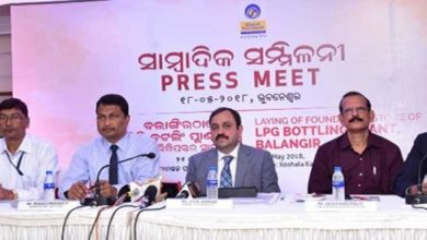 Photo of BPCL To Set Up Second LPG Bottling Plant In Odisha