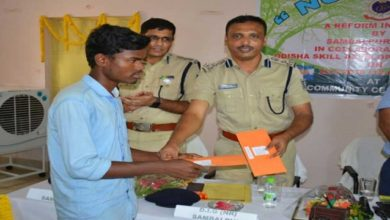 Photo of Sambalpur Police Launches 'Nua-Diga' For Skill Development of Prisoners