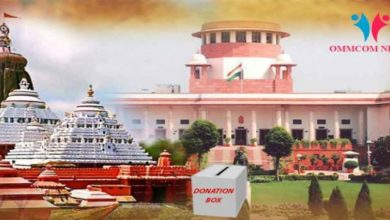 Photo of Puri Jagannath Temple Servitors Cannot Receive Donations From Devotees: Supreme Court