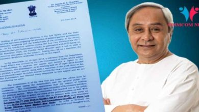 Photo of Naveen Lends Support To PM Modi's Call For Simultaneous Elections