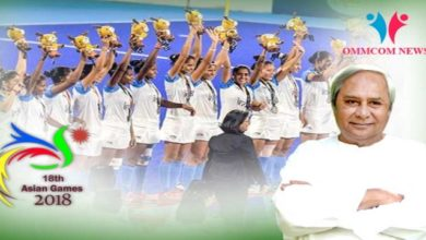 Photo of Asian Games 2018: Odisha CM Congratulates Indian Women's Hockey Team For Winning Silver Medal