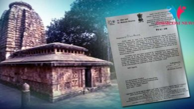 Photo of ASI To Look After Conservation, Maintenance Of 3 Temples In Odisha