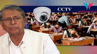 Photo of CCTVs Installation At Matric Exam Centres Yet To Be Finalised: Minister