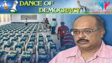 Photo of No One Should Loiter Around The EVM Strong Rooms: Odisha CEO