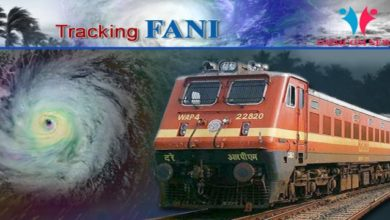 Photo of Cyclone FANI: 3 Special Trains From Puri Amidst Cancellation Of 103 Trains, Know The Helpline Nos