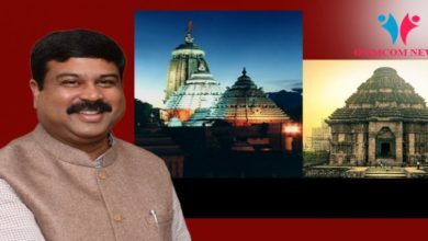 Photo of Pradhan Requests To Include Odisha's Jagannath, Sun Temple In List Of Iconic Tourism Sites