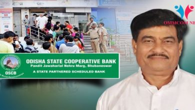 Photo of 18 Financial Irregularities In 17 Cooperative Banks In Last 3 Yrs: Odisha Cooperation Minister