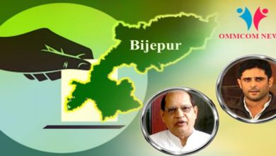 Photo of BJD To Announce Bijepur Candidate Any Moment
