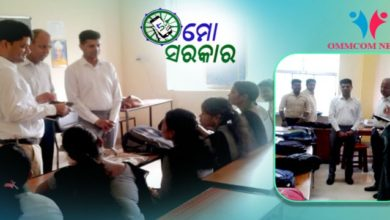 Photo of 5T Initiative: First Time Surprise Visit By Pandian To A College