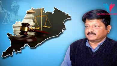Photo of Odisha To Open 21 New Fast Track Courts To Deal With Sexual Offences Against Women
