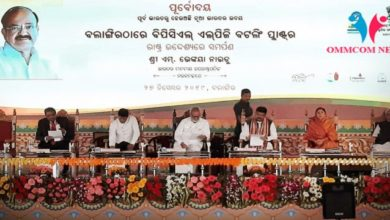 Photo of Bad Weather Forces Cancellation Of VP's Balangir Visit, Guv Inaugurates Bottling Plant