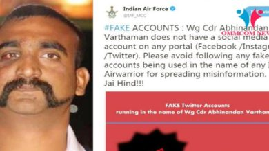 Photo of All Social Media Accounts In Abhinandan's Name Fake: IAF