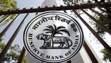 Photo of RBI To Create Specialised Cadre To Supervise Banks, NBFCs