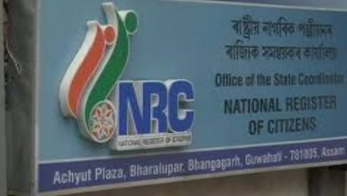 Photo of NRC: Assam Publishes List Of Included People Online