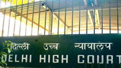 Photo of INX Media Case: HC Reserves Order On PC's Bail In ED Case
