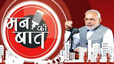 Photo of Share Initiatives That Have Changed Lives: PM Appeal For Mann Ki Baat