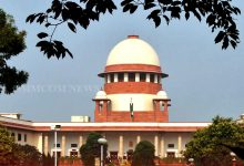 Photo of SC Seeks Information On Mechanism To Preserve CCTV Footage