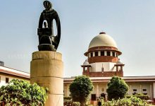 Photo of IBC Changes For Starting Proceedings Against Corporate Debtor Valid: SC