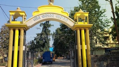 Photo of Odisha: 2 Areas Of Dhenkanal Municipality Declared Containment Zone For 72 Hours
