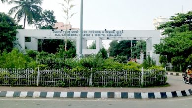 Photo of Odisha: General OPD Of Berhampur's MKCG To Reopen From August 15