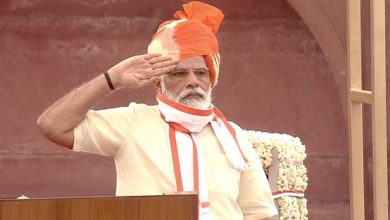 Photo of PM Modi Gives Call For Aatmanirbhar Bharat From Red Fort