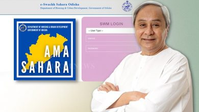 Photo of Odisha CM Launches Mobile & Web Apps For Providing Citizen Centric Services In Urban Areas