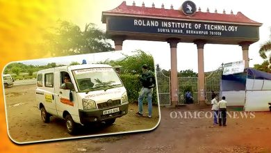 Photo of COVID-19 Positive Candidate Barred From Appearing JEE Main In Odisha's Berhampur