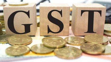 Photo of November GST Collection At Nearly Rs 1.05 Lakh Cr