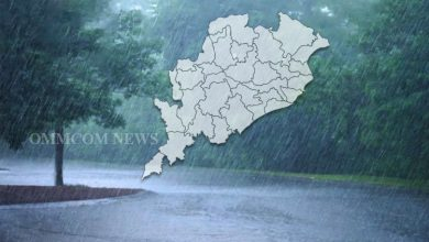 Photo of IMD Issues Heavy/Intense Rainfall Advisory For City Area of Bhubaneswar & Cuttack