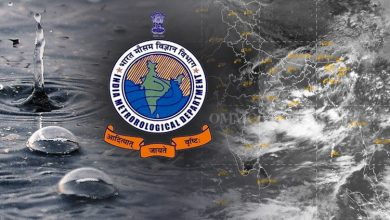 Photo of Fresh Low Pressure Likely To Brew In Bay Of Bengal, IMD Predicts Heavy Rain