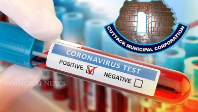 Photo of 46 New Covid-19 Positive Cases Detected In Cuttack