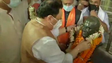 Photo of Nadda Reaches Patna, Visits JP's Residence