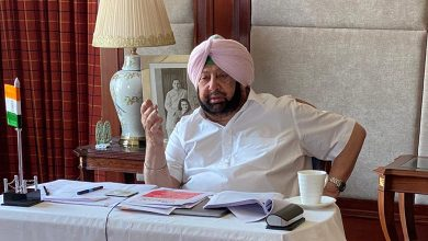 Photo of BJP Lowering Prestige Of The Governor's Office, Says Amarinder